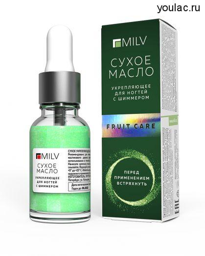 Сухое укрепляющее масло для ногтей с шиммером «Fruit care». 15 мл. Milv