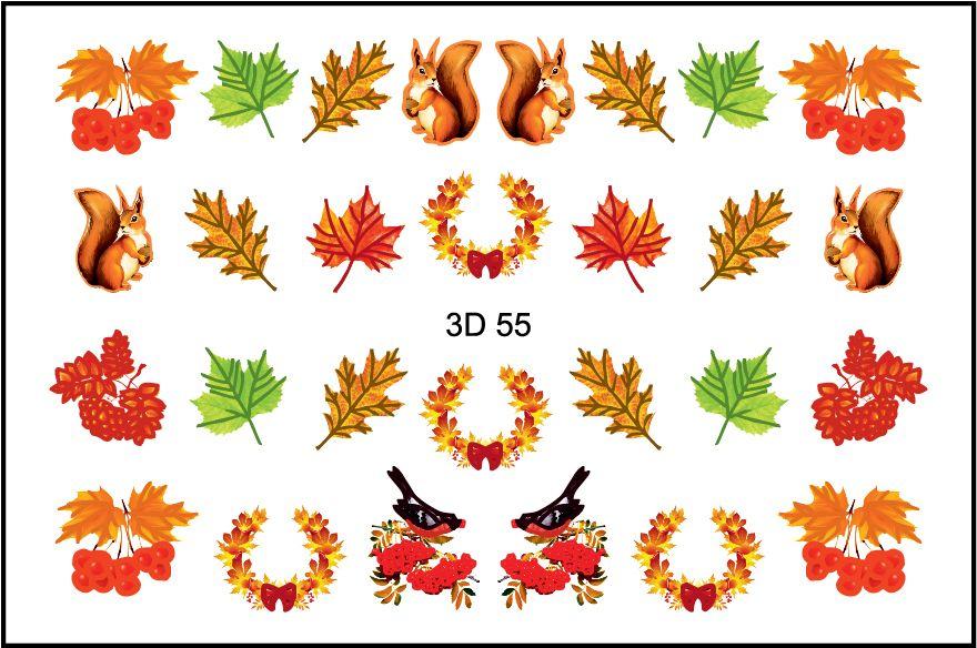 FREEDECOR 3D слайдер дизайн Арт. 3D-055 Осень