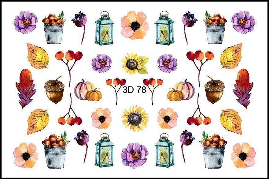 FREEDECOR 3D слайдер дизайн Арт. 3D-078