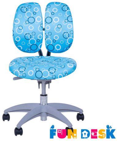 Детское кресло «FunDesk» SST9