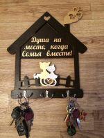 Ключница с котами в домике из натурального дерева