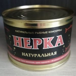 Кижуч НОРД ФИШ 220г Натуральный №5 ГОСТ ключ ж/б