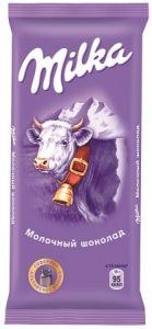 Шоколад MILKA 90г Молочный