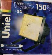 прожектор 150W