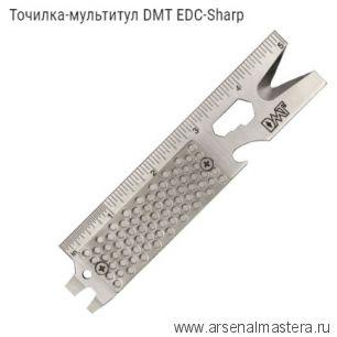 Точилка мультитул алмазная EDC - Sharp DMT 20006 М00017926