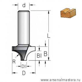 Фреза радиусная удлиненная врезная R 8 D 22,2 B 14 хвостовик 12 WPW RH08002