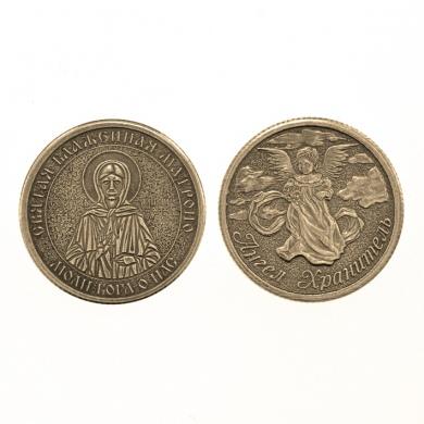 Православная монета Святая Матрона