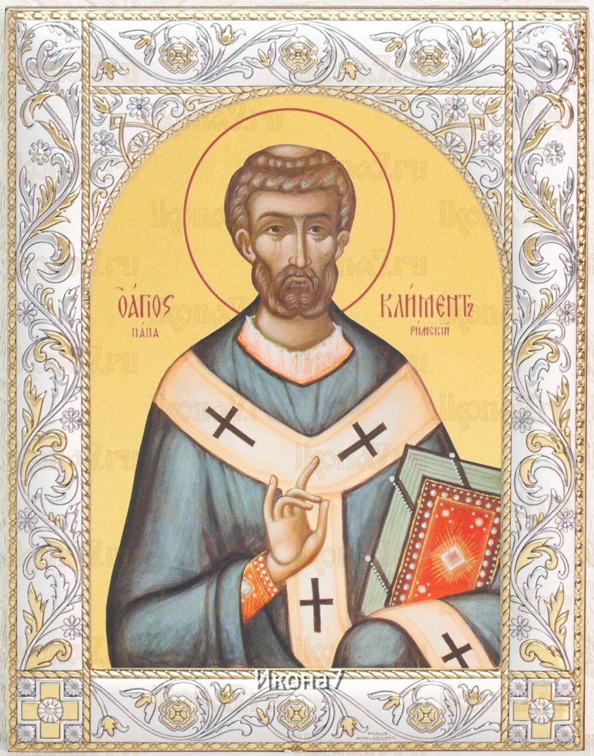 Икона Климент Римский, папа и священномученник (14х18см)