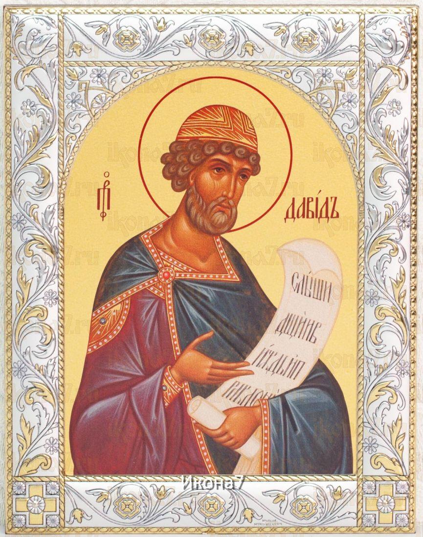 Царь Давид (14х18см)