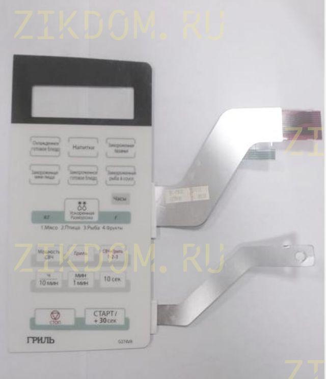 Сенсорная панель микроволновой печи Samsung ME83KRW-1 DE34-00382Z