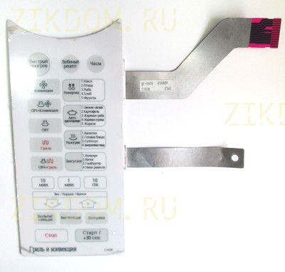 Сенсорная панель микроволновой печи Samsung C103R DE34-00192E