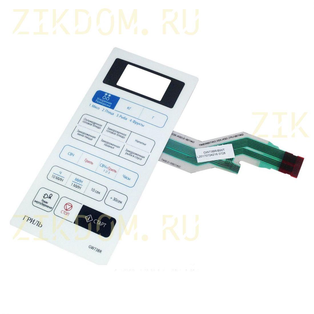 Сенсорная панель микроволновой печи Samsung GW73BR DE34-00365A