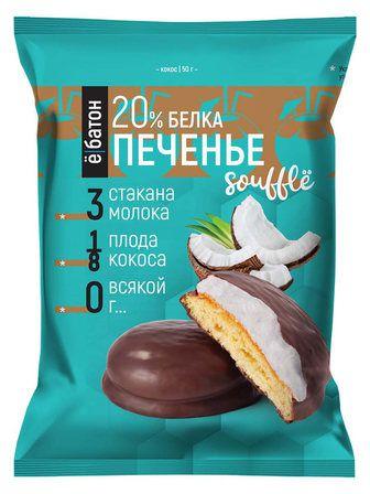 Печенье ё-батон