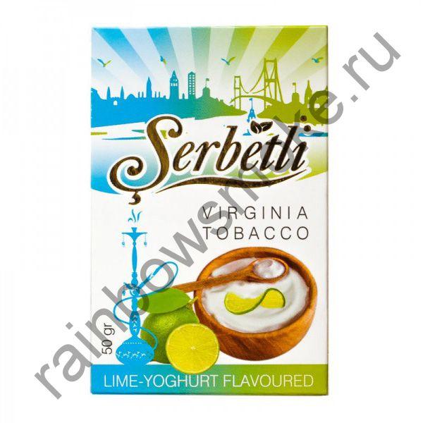 Serbetli 50 гр - Lime-Yogurt (Лайм с Йогуртом)