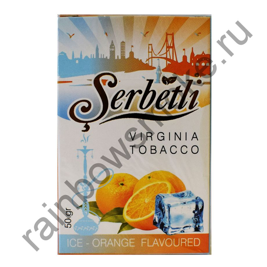 Serbetli 50 гр - Ice Orange (Ледяной апельсин)
