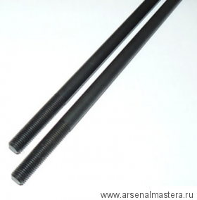 Стержни резьбовые для сверлильного кондуктор Veritas Shelf-Drilling Jig 914мм 2 шт М00004795 Ver 05J03.30