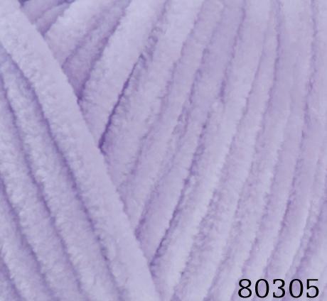 DOLPHIN BABY Цвет 80305