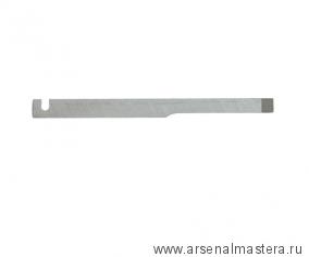 Нож для шпунтубеля Veritas правого 6 мм М00002362 Ver 05P51.36