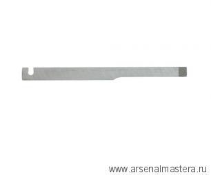 Нож для шпунтубеля Veritas правого 6 мм 05P51.36 М00002362