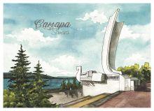 Postcard Samara