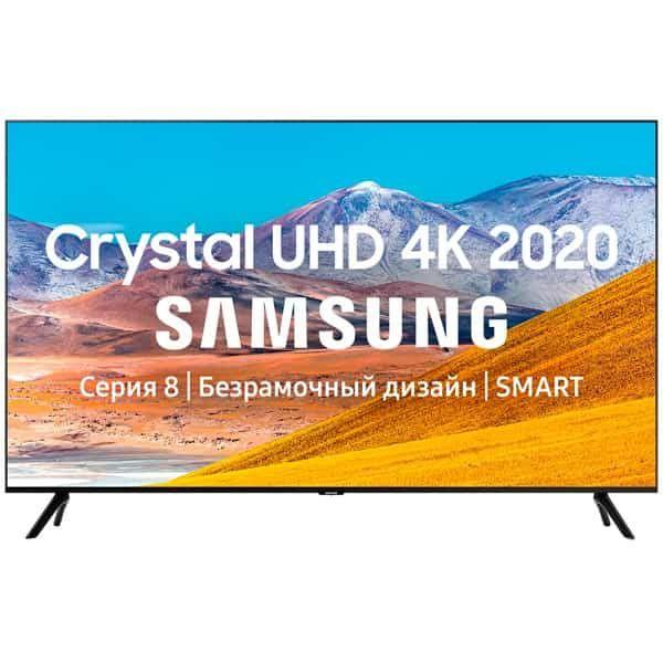 Телевизор Samsung UE65TU8000U (2020)