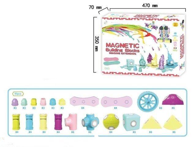 Конструктор магнитный 90 деталей