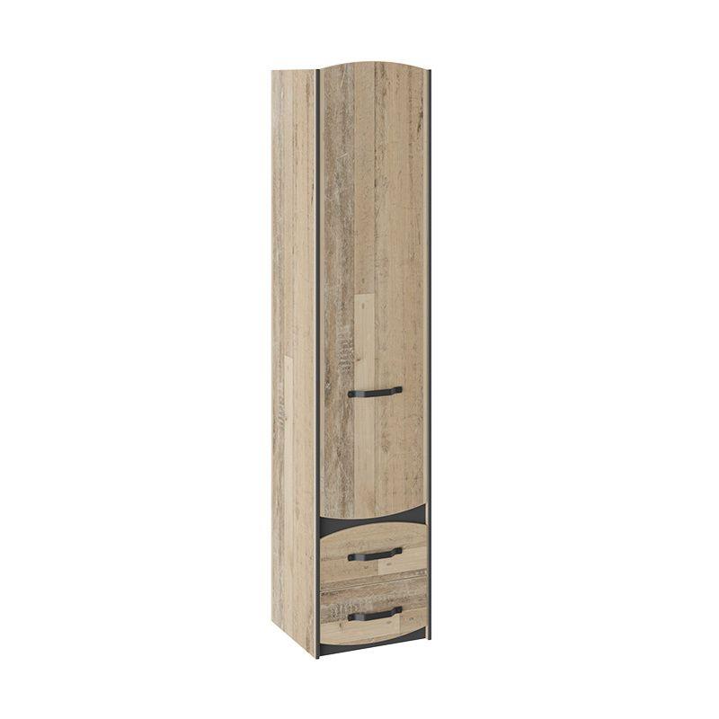 Шкаф для белья «Кристофер»