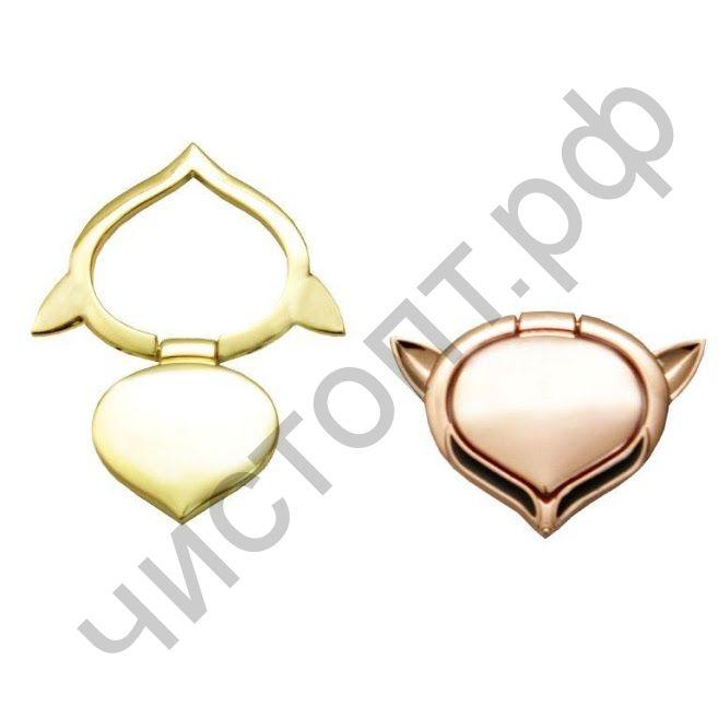 Держатель-кольцо и подставка для телефона Ушки