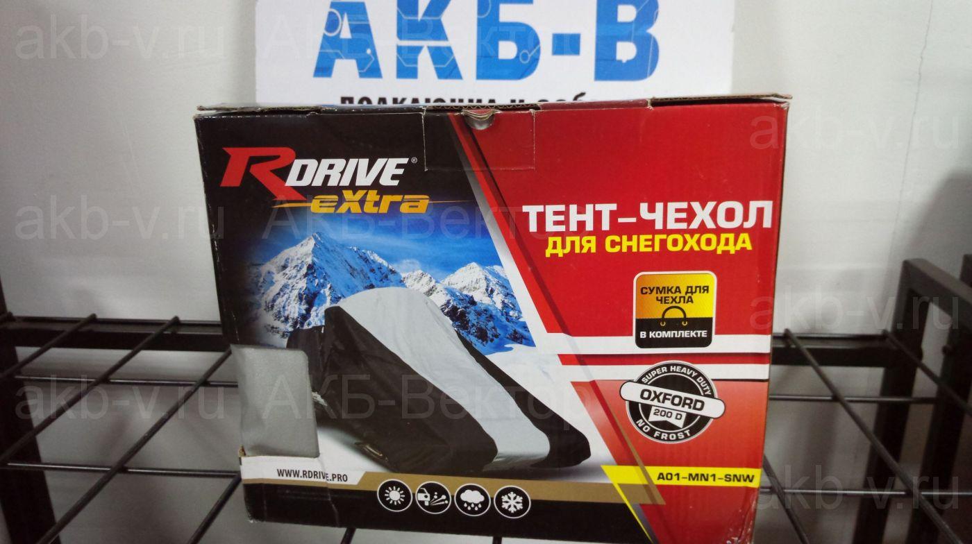 Тент-Чехол для снегохода RDrive Extra (Oxford 200D) XL+сумка.