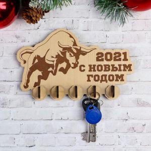 """Ключница """"С Новым Годом 2021 Бык"""" 5363165"""