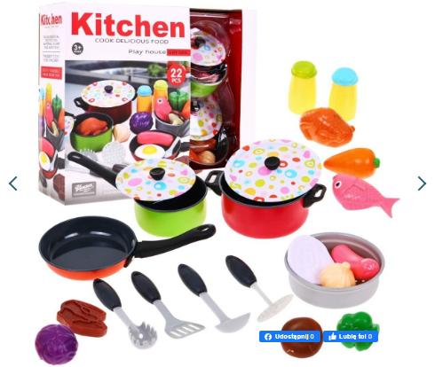 Игровой набор Аксессуары для детской кухни 555-CS007