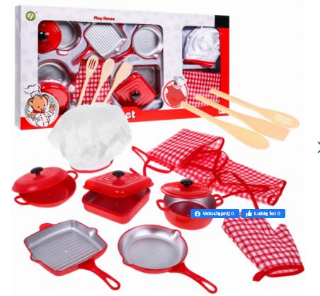 Игровой набор аксессуары для кухни ZDZ.NF5820-17