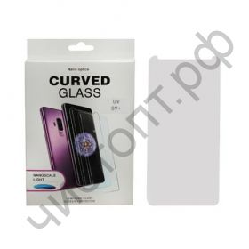 Защитное стекло 3D Samsung S9 plus UV Glue (ультр.фиолет. клей) в наборе уф лампа уф лампа скрывает дефекты дисплея