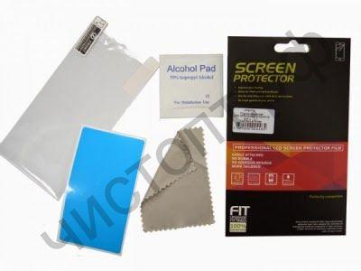 Защ. пленка для экрана Sony ZR (глянц)