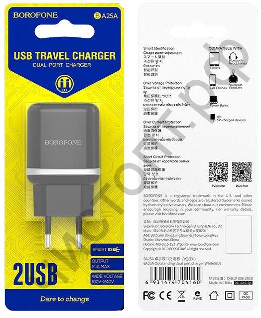 СЗУ Borofone BA25A с 2 USB выходами 2.1A черный