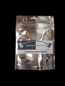 L-Цитруллин DL-Малат 2:1. (Китай). Цена за 100 или 500 гр
