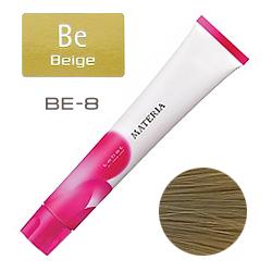 Lebel Краска для волос materia BE8 - Светлый блондин бежевый 80 гр