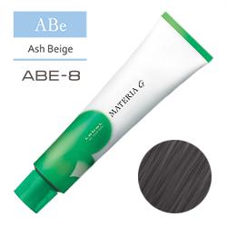 Lebel Краска для волос Materia G Тон ABE8 - Светлый блондин пепельно-бежевый  120 гр.