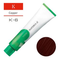 Lebel Краска для волос Materia G Тон K6 - Тёмный блондин медный 120 гр.