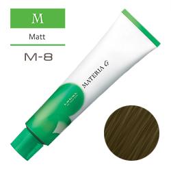 Lebel Краска для волос Materia G Тон M8 - Светлый блондин матовый 120 гр.