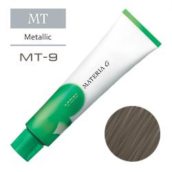 Lebel Краска для волос Materia G Тон MT9 - Очень светлый блондин металлик 120 гр.