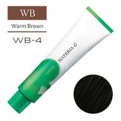 Lebel Краска для волос Materia G Тон WB4 - Шатен теплый 120 гр.