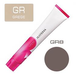Lebel Краска для волос Materia Grege&Mauve - GR8, 80 гр