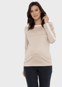 """Джемпер """"Ханна"""" для беременных и кормящих; бежевый"""