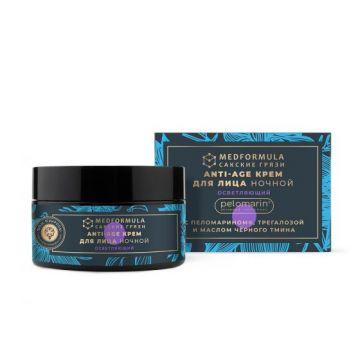 Ночной крем для лица ОСВЕТЛЯЮЩИЙ для зрелой кожи ANTI-AGE. 50 гр