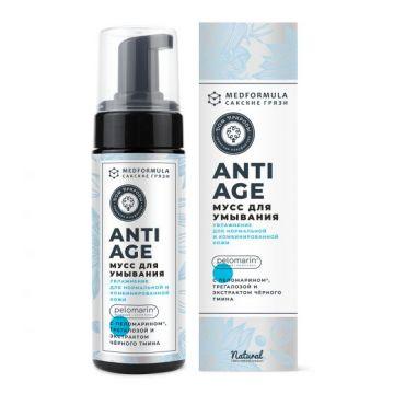Мусс для умывания УВЛАЖНЕНИЕ для нормальной и комбинированной кожи ANTI-AGE. 170 гр
