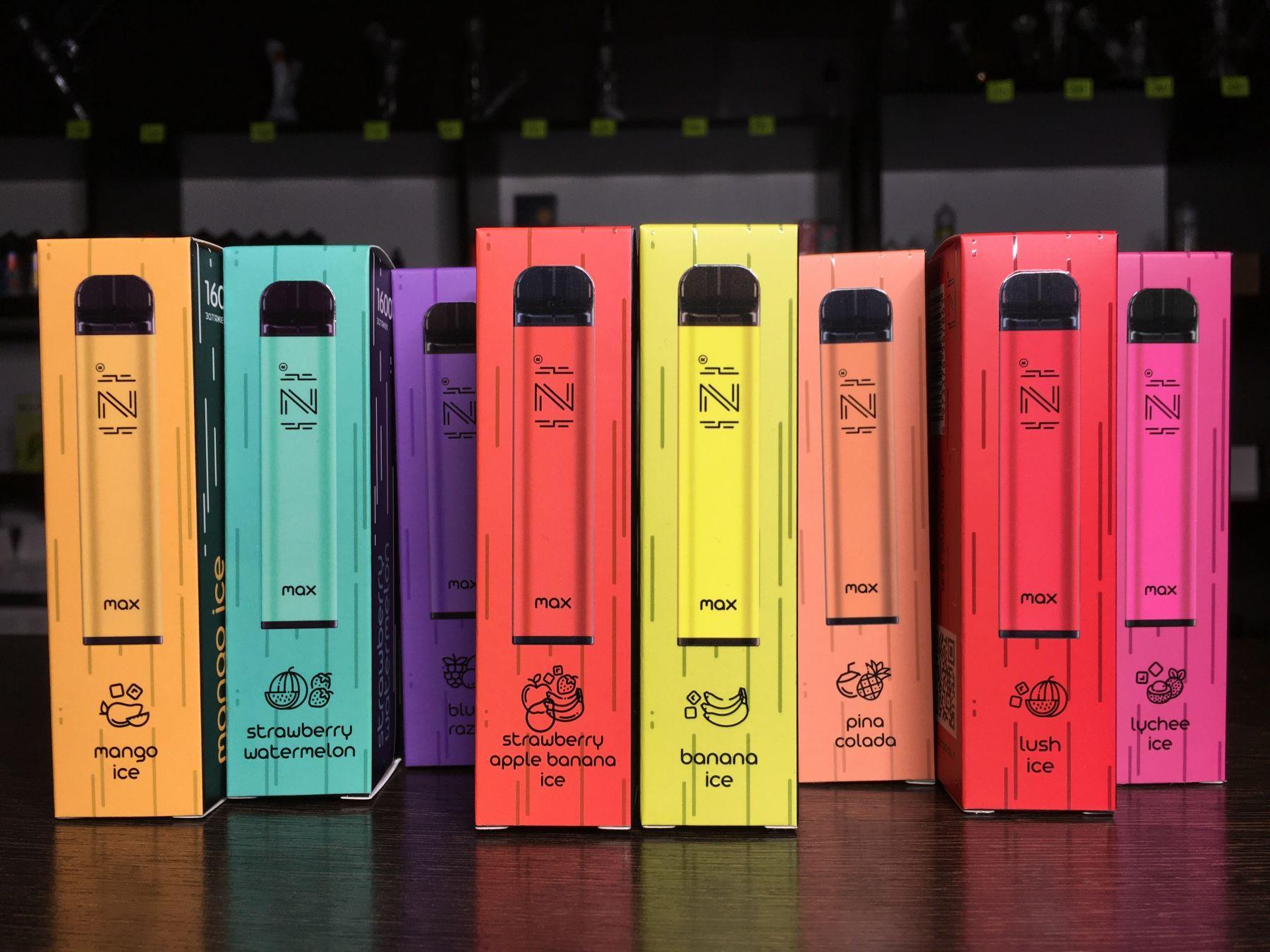 Электронная одноразовая сигарета hqd max электронные сигареты купить рядом со мной казнь