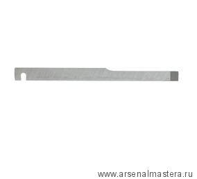 Нож для шпунтубеля Veritas левого 3/16 дюйм 5 мм 05P52.03 М00002354