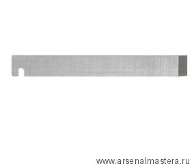 Нож для шпунтубеля Veritas левого 8 мм 05P52.38 М00002363