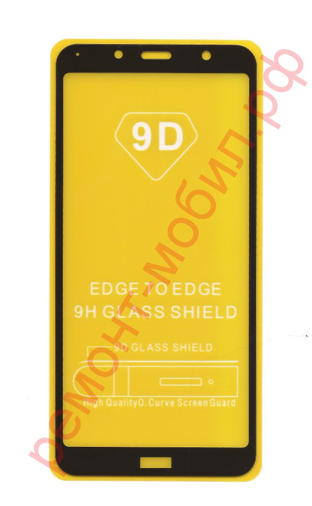 Защитное стекло для Xiaomi Redmi 7A ( M1903C3EG )